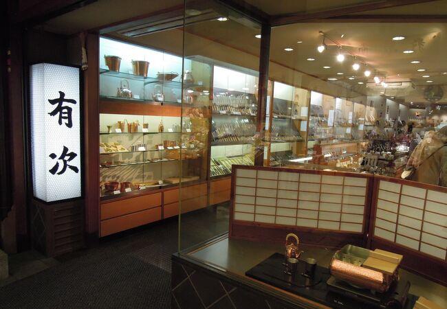 刃物の専門店
