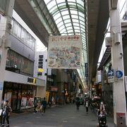 歴史と日本酒に出会う庶民的な商店街 ~ 京都伏見大手筋商店街
