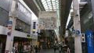 京都伏見大手筋商店街