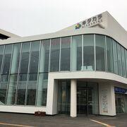 JR稚内駅に隣接