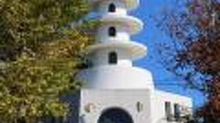小室山公園慰霊塔