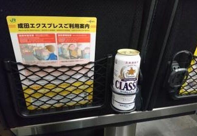 成田国際空港、羽田国際空港に行くにはここを経由しています。