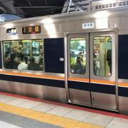 大阪駅から新大阪駅まで