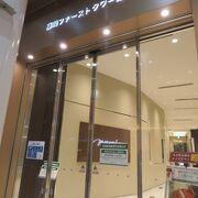 仙台の老舗です
