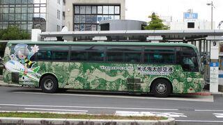 空港バス(米子鬼太郎空港)
