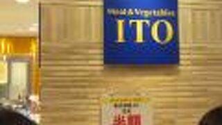 ITO 札幌三越店
