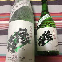 購入した日本酒