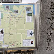 駅周辺の地図