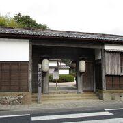 江戸時代の屋敷跡