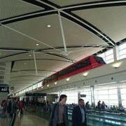 いつもの空港。