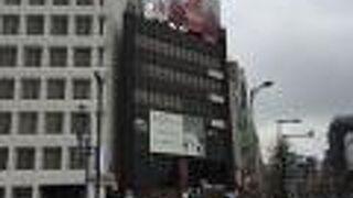 サンパウロ東京宣教センター (書籍)