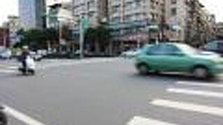 重慶北路三段
