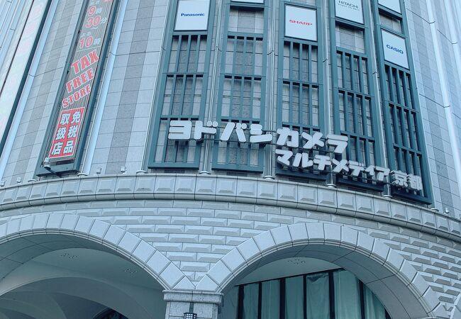 ユザワヤ (京都ヨドバシ店)