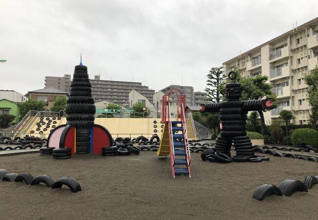 西六郷公園 (タイヤ公園)