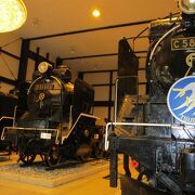 蒸気機関車などが展示されています