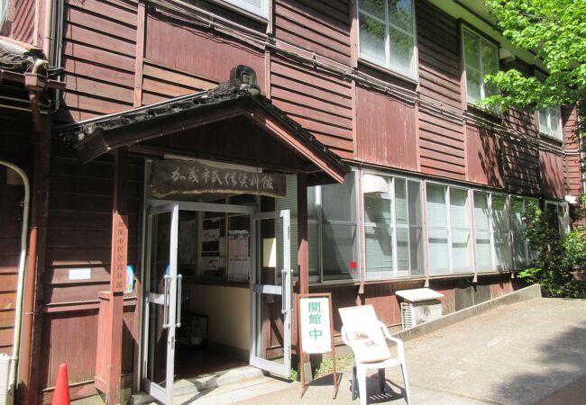 加茂市民俗資料館