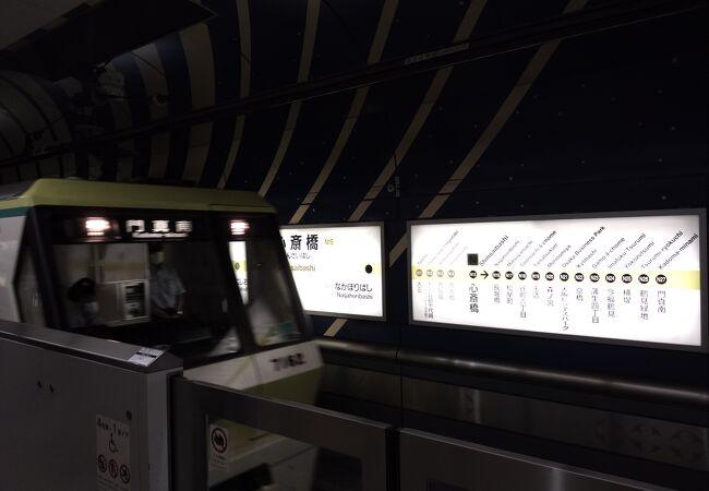 大阪城に行く際に利用