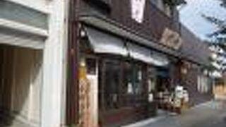 小田原種秀 本店