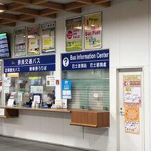 ぐるっとバス (奈良交通)