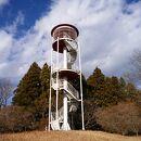 三王山展望塔