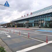 市街地に近い地方空港