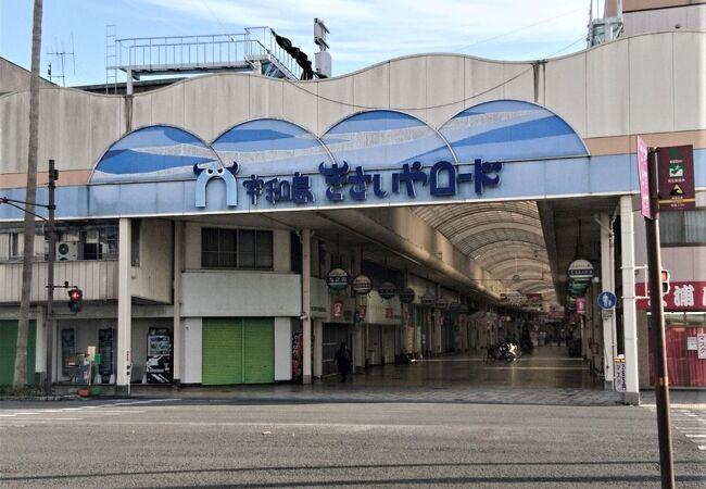 宇和島のメインストリート商店街