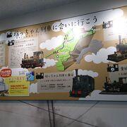 松山市内を走る観光列車