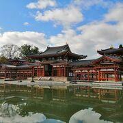 浄土の宮殿をイメージした建物