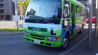 藻岩山ロープウェイ シャトルバス