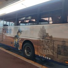 高速バス (日ノ丸自動車)