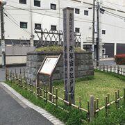 東海道53次の7番目