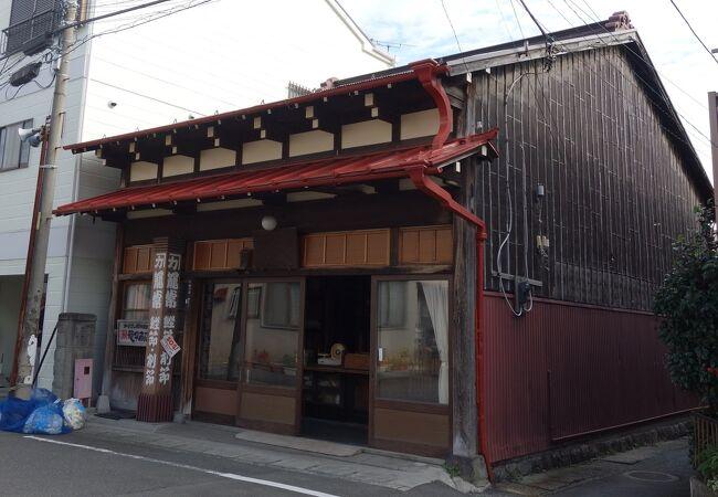 かつおぶし博物館 (籠常商店)