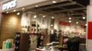 クロックス (ららぽーとEXPOCITY店)
