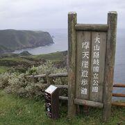 隠岐の島一番の観光スポット!!