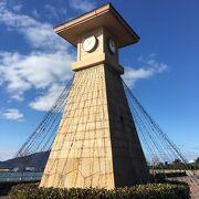 敦賀湾沿いの公園!潮風を感じながらのんびり散歩