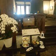 上高地帝国ホテルのラウンジカフェ