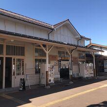 旧湯田中温泉駅舎「楓の舘」
