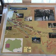・・地図で湯田中温泉エリア郷の説明もあり