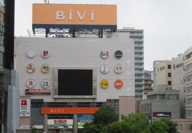 ビビ 仙台駅東口