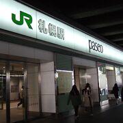 (再訪)札幌駅の東西にあります