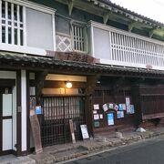 内子町中心部の歴史的景観