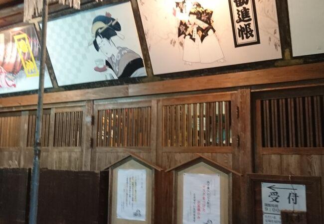 愛媛県の田舎町にある歴史ある劇場