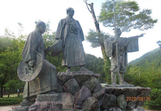 維新の群像 (維新の門)