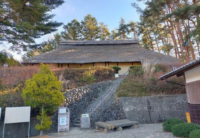 平田家住宅