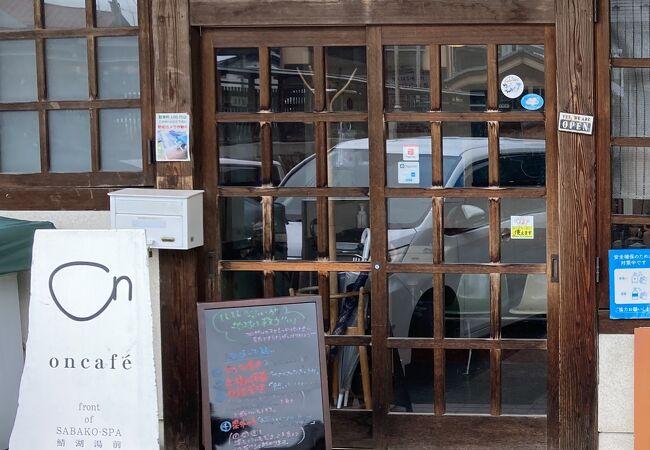 飯坂温泉名物ラジウム卵を使った親子丼が美味しかったです