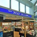 スカイショップ1階 県産品売場 松山空港