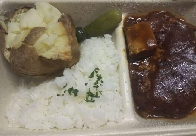 グリルキャピタル東洋亭 ポルタ店