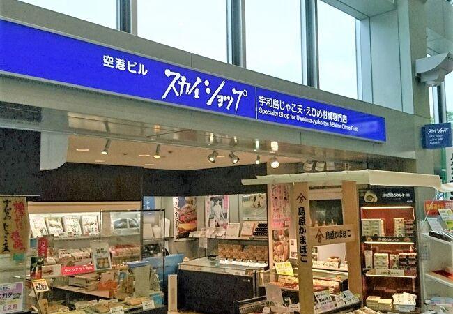 松山空港の地元土産売場