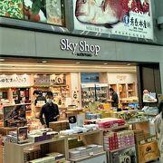 松山空港1階の土産物店