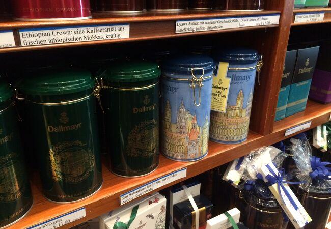 DB(ドイツ鉄道)の食堂車のコーヒーはダルマイヤー!お惣菜も充実!